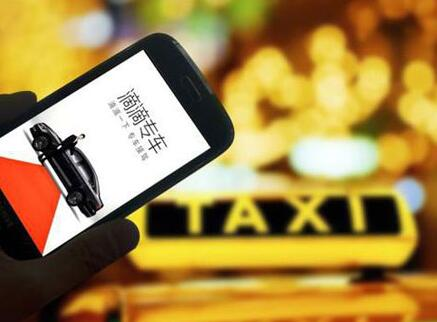 Why Uber Failed in China