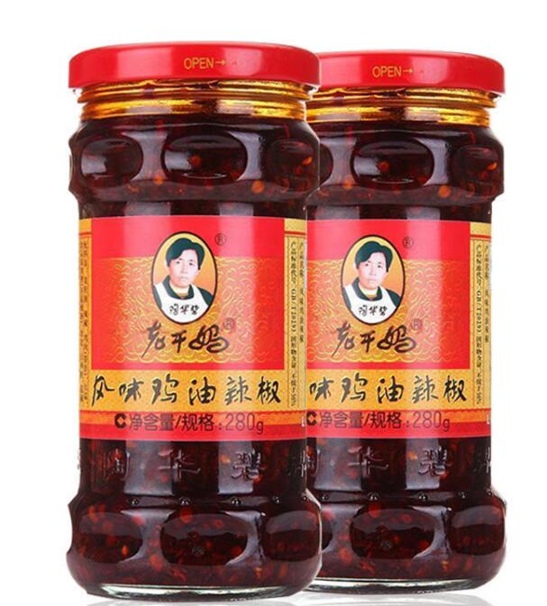 What is Lao Gan Ma?