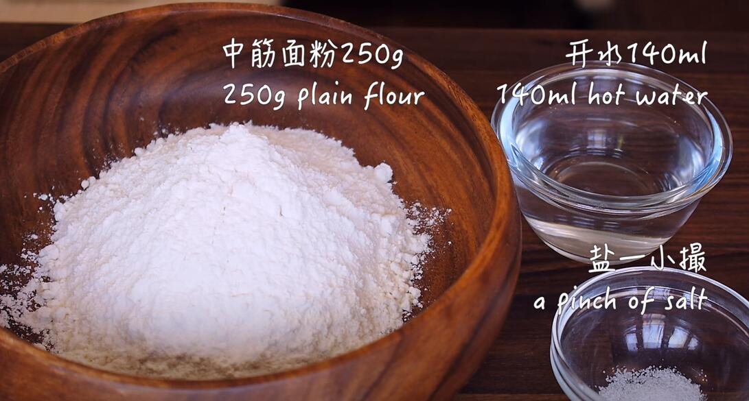 How To Make Chinese Steamed Pancakes?