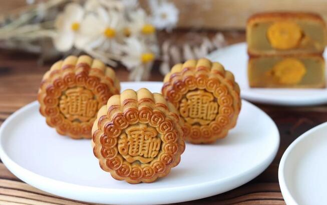 How To Make Mooncake For Cantonese Style?