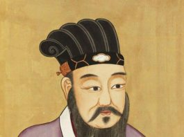 The Most Complete Mencius Tips