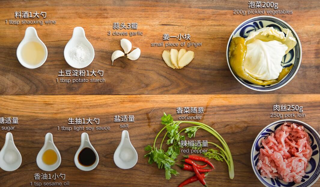 Top Chinese Pickled Vegetables Recipes