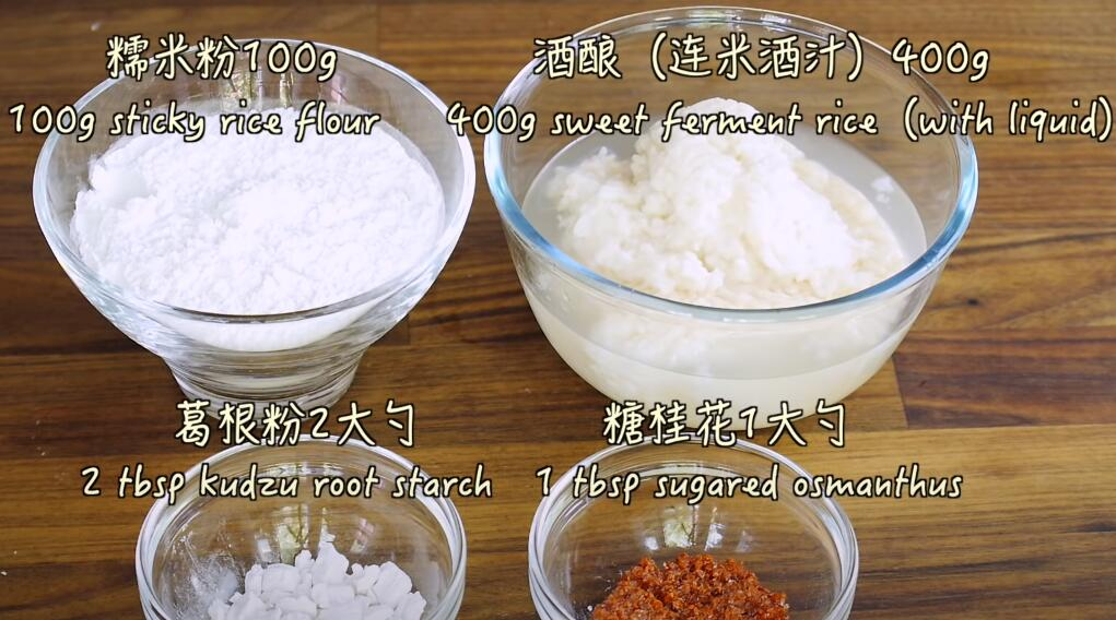 How To Ferment Rice?