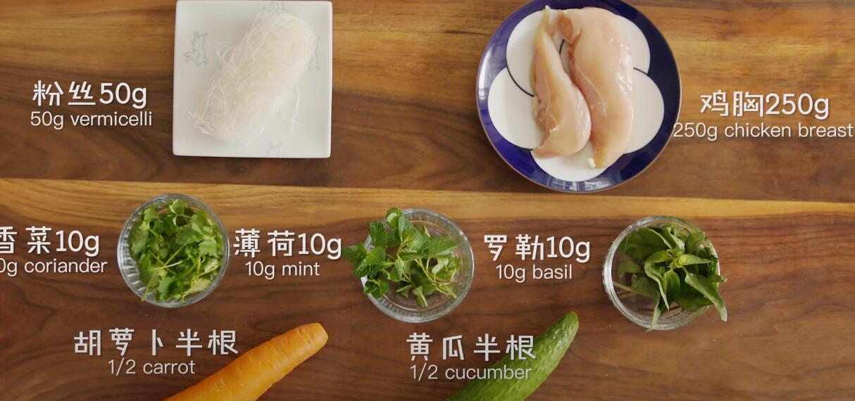 How To Make Spring Rolls Chicken Recipes?