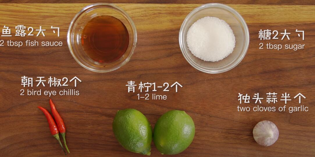 How To Make Spring Rolls Sauce Recipes?