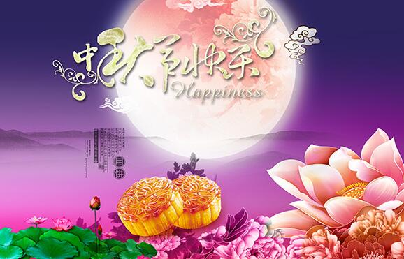 Biggest Chinese Holidays-Mid-Autumn Festival