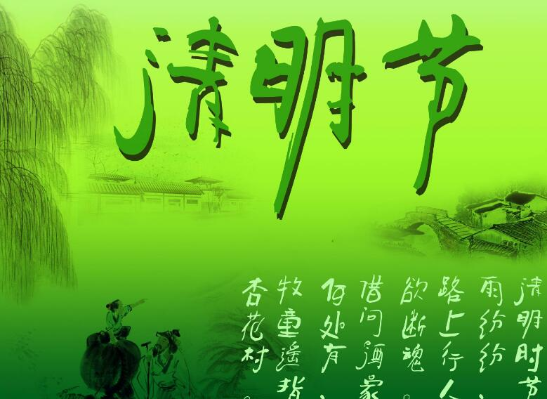 Biggest Chinese Holidays-Qingming Festival