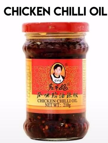 Top laoganma Introduction-chicken chili oil