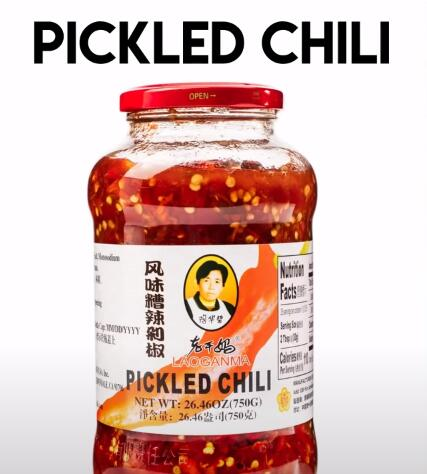 Top laoganma Introduction-Pickled chili